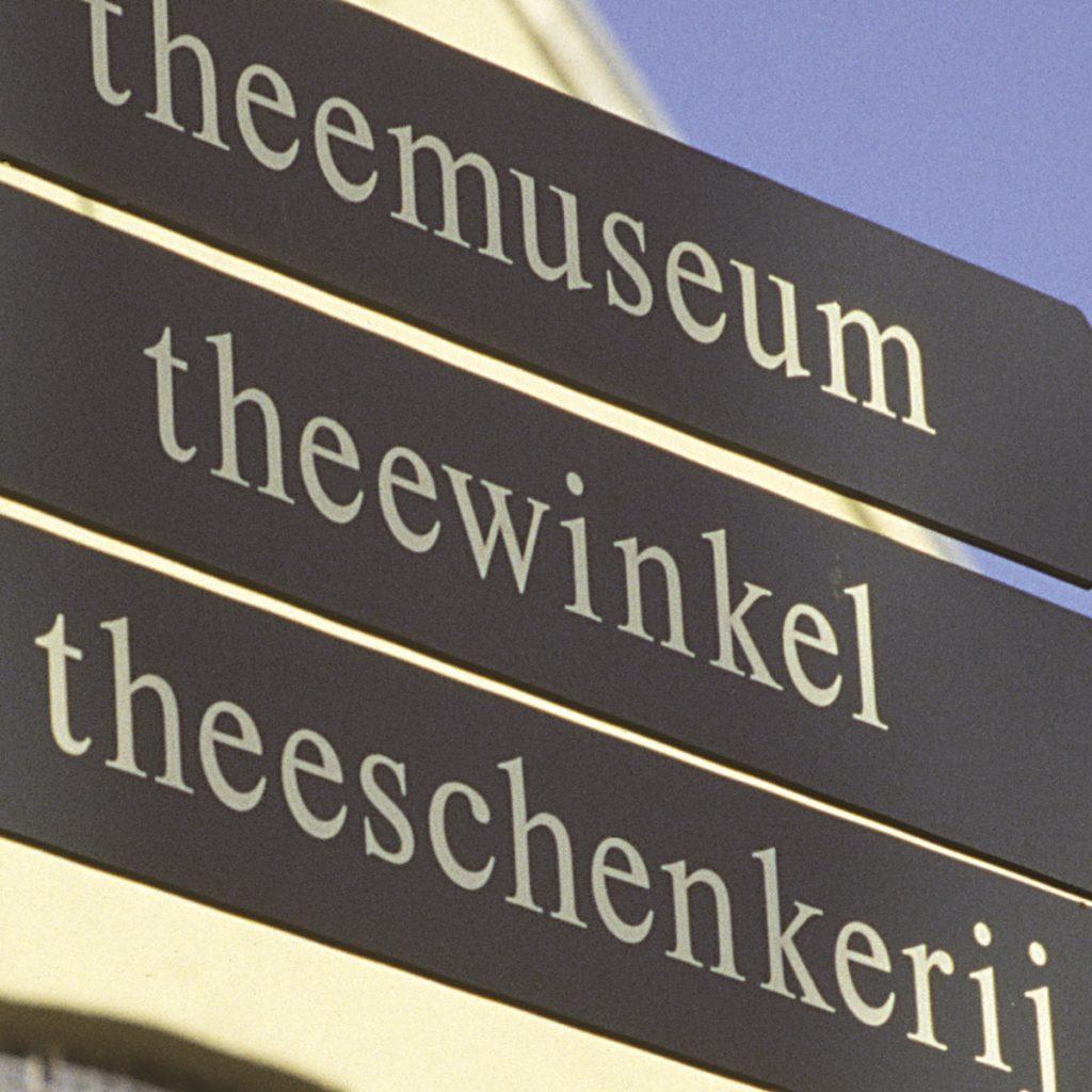 De Theefabriek - Theemuseum, theeschenkerij en theewinkel